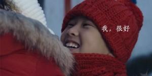 zhonguojingjiu-1-2019-01-17