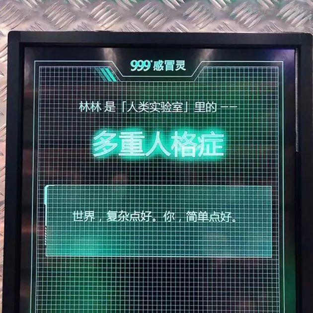 999感冒灵-6-2019-02-02