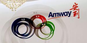 AMWAY2019