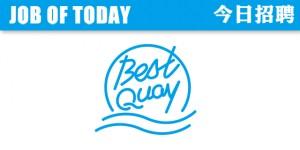 BestQuay-HR-Logo2019