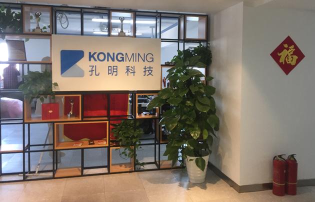 Kongming-BJ-2019-01