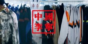 李宁-toutu-2019-02-18