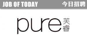 Pure-logo-2019