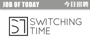 SwitchingTime-logo-2019