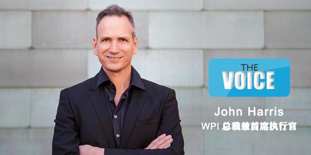 WPI-John Harris-cover-0227
