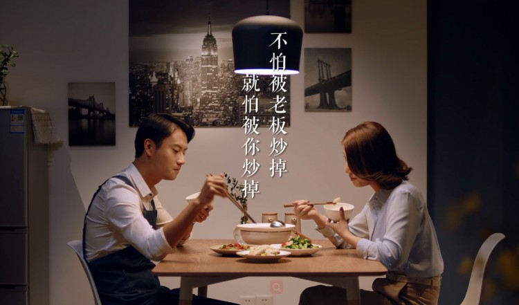 WeChat Image_20190131175022