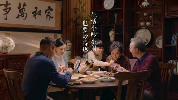 WeChat Image_20190131175025