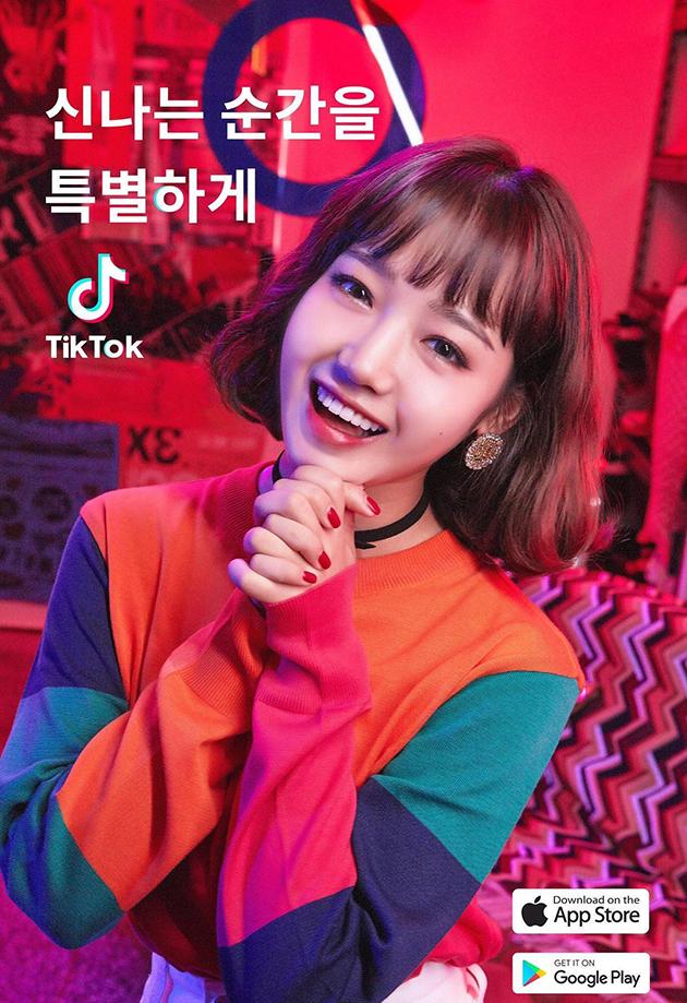 李钟硕和宣美一起拍摄了韩国最新抖音广告 | 麦迪逊邦