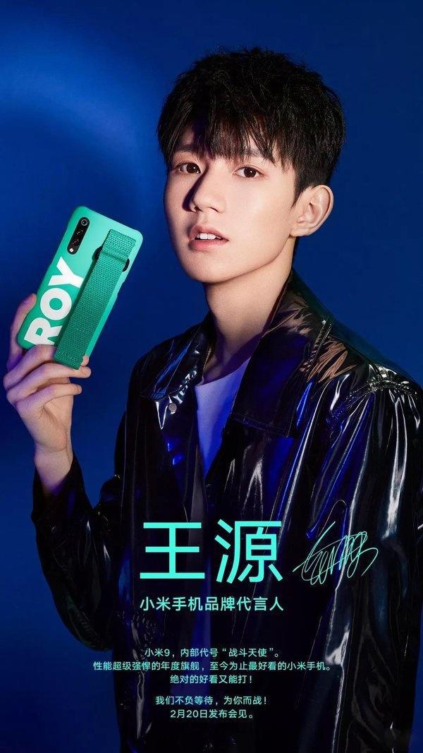 wangyuan-xiaomi-2019-02-13