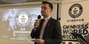 2019年吉尼斯世界纪录开放日上海站活动 - toutu - 副本