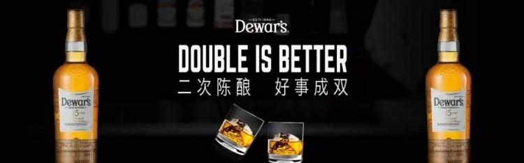 Dewar's-1