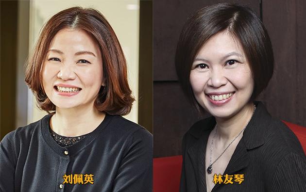 Michelle-Lau-and-Jean-Lin