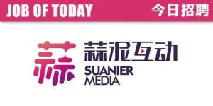 SuanierMedia-hr-logo-2019