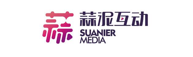SuanierMedia-logo
