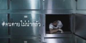 泰国广告-头图-1-2019-03-05