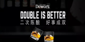double is better
