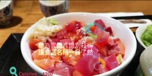 huaweiyunAI-toutu-2019-03-13