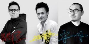 tian yu kong-cover-0327