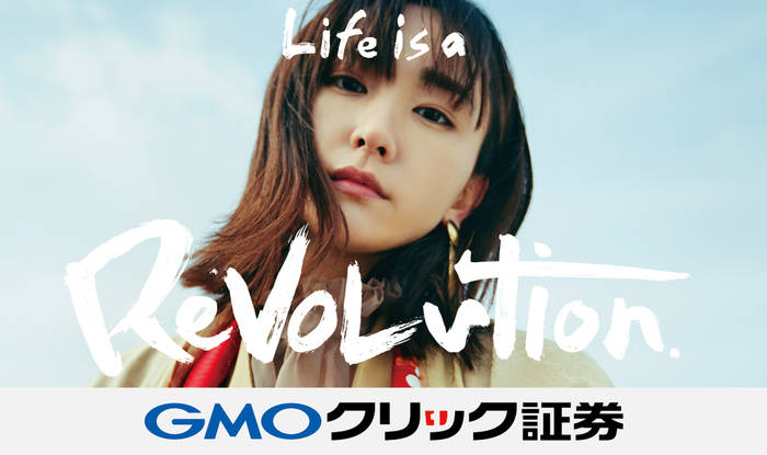 Gakki-GMO-Hello New World-8