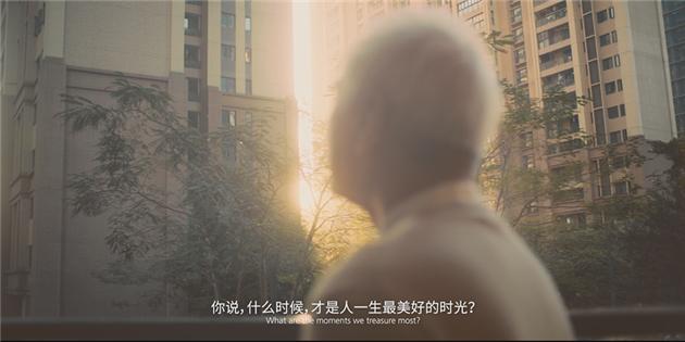 华润TVC截图1