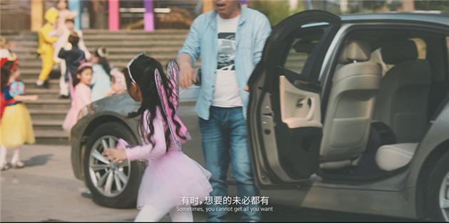 华润TVC截图2