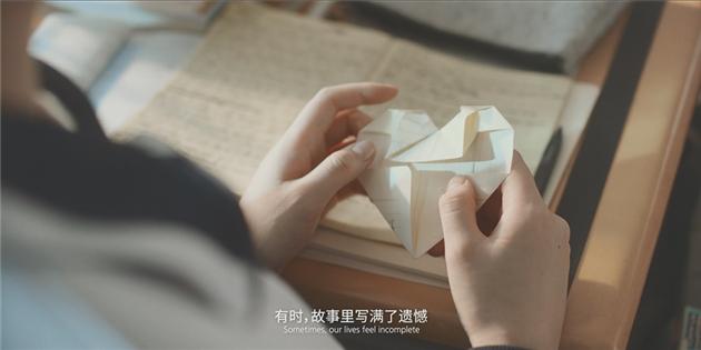 华润TVC截图5