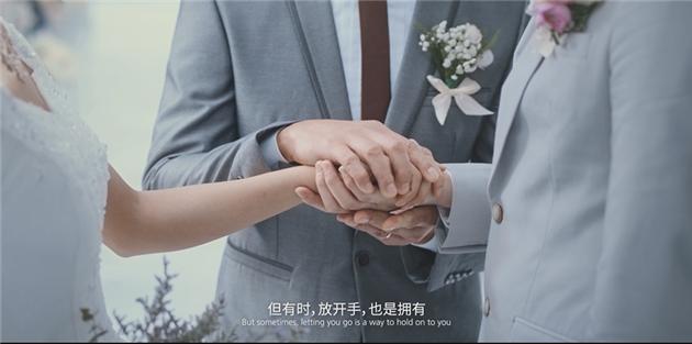 华润TVC截图7