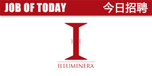 Illuminera-logo-today-h