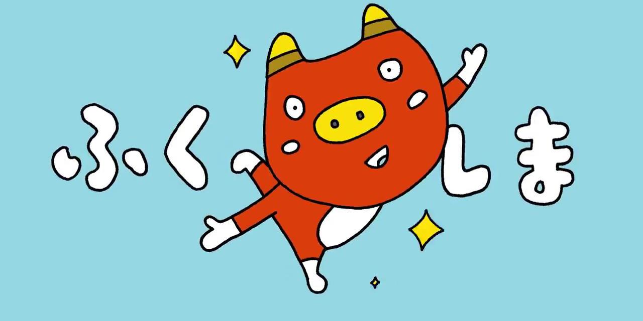 PrefFukushima -jietu