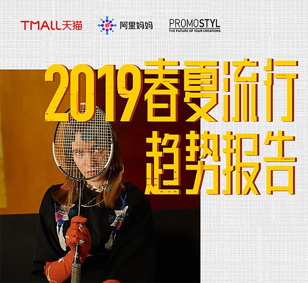 天猫-1-2019-04-01