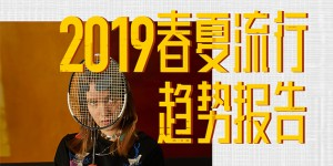 天猫-头图-2019-04-01