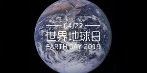 earth day2019-toutu