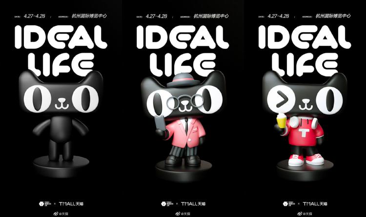 ideallife1