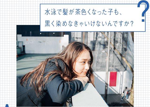 pantene Japan-hairwego-5