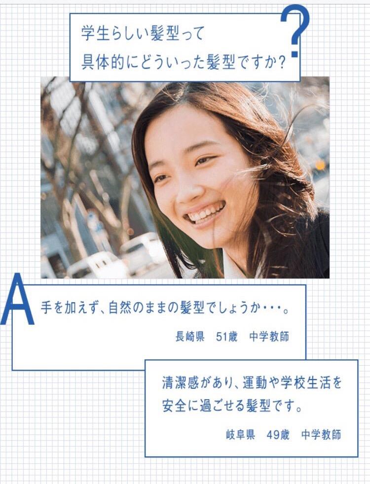 pantene Japan-hairwego-8