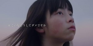 pantene Japan-hairwego-toutu
