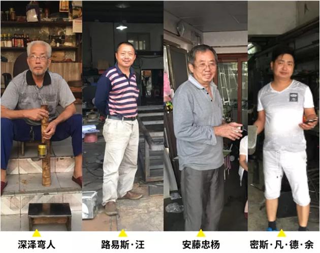 quanjiajiaju-2-2019-04-08