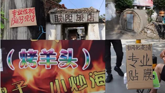 quanjiajiaju-9-2019-04-08