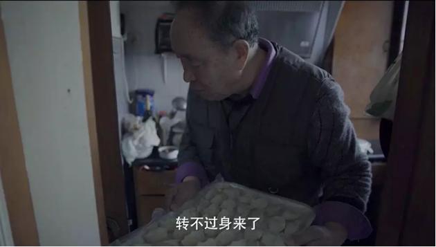 tengxunai-1-2019-04-12