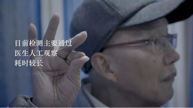 tengxunai-2-2019-04-12