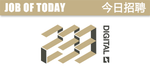 233-logo