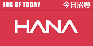 HANA-today-2019
