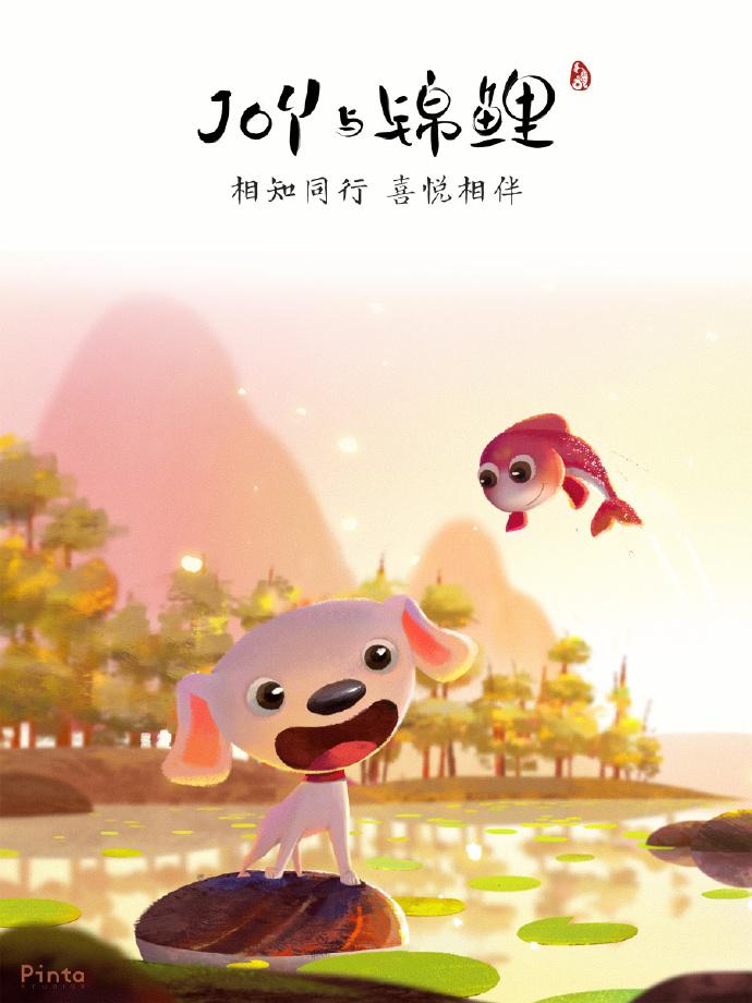 JOY STORY2-Pinta Studios-chahua-1