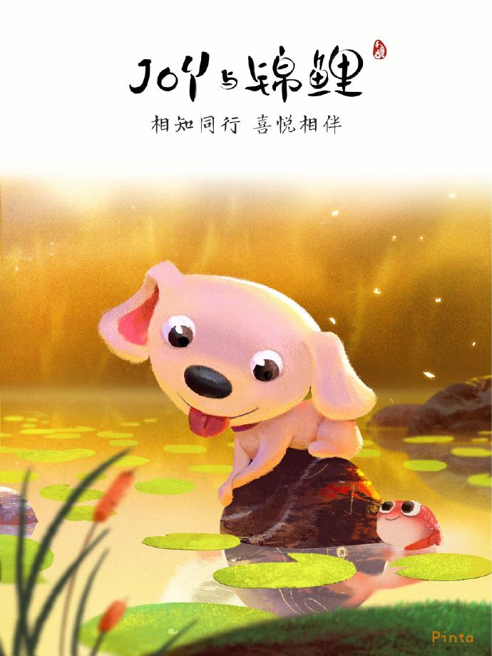 JOY STORY2-Pinta Studios-chahua-2