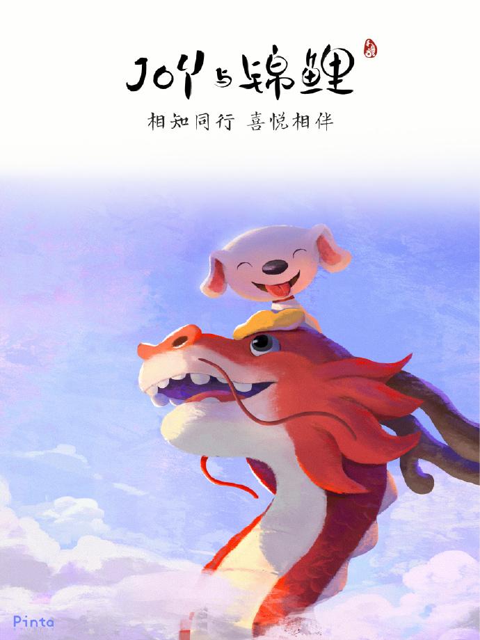 JOY STORY2-Pinta Studios-chahua-3