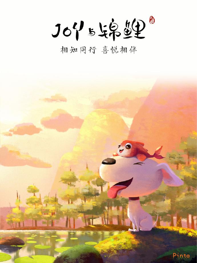 JOY STORY2-Pinta Studios-chahua-5