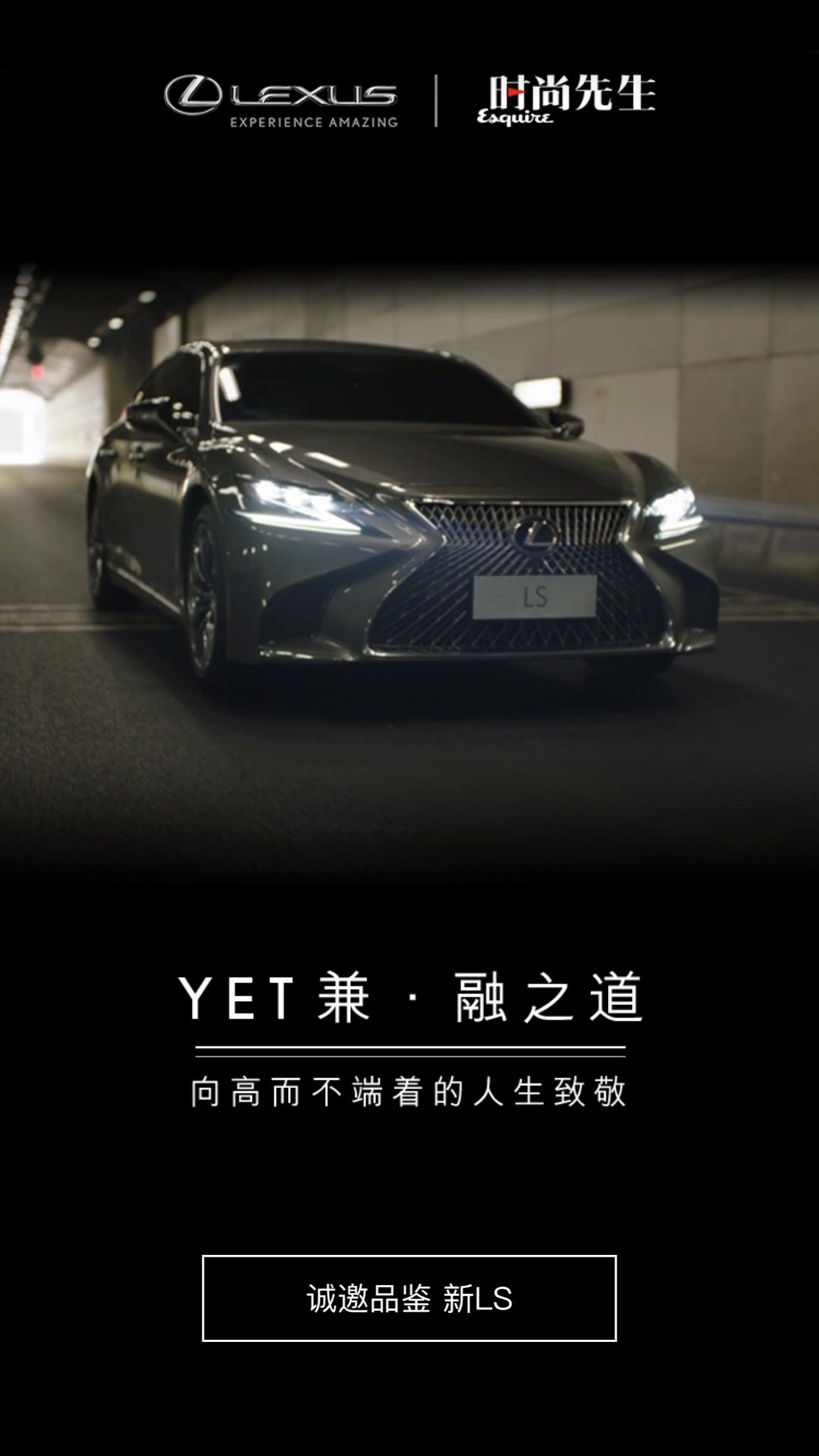 lexus-huangbo-4