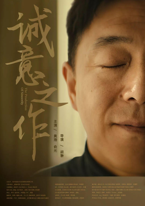 tongshifu-huangbo-3