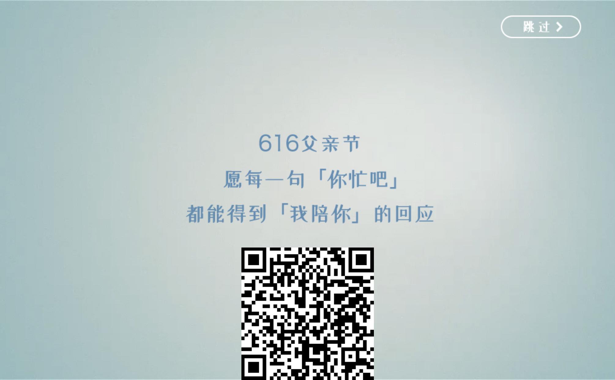 CMBC-H5-4