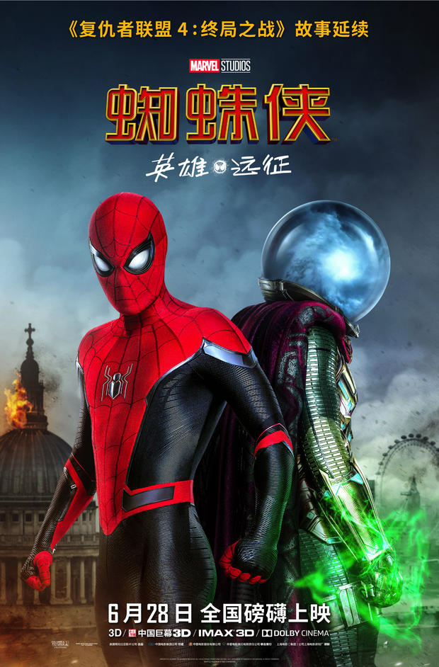 Spider-Man Far From Home-poster-5